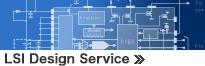 LSI Design Service